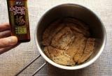 「富士食品の『オイスターソース極』と『がらあじ極(きわみ)鶏がらスープの素』を使ってみたよ♪」の画像(6枚目)