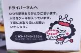 #Cakejp でオリジナルデコレーションケーキ♡   の画像(4枚目)