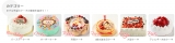 #Cakejp でオリジナルデコレーションケーキ♡   の画像(1枚目)