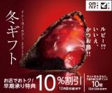 「   [est] 11/1発売!エストからクリスマスメイクコフレ登場☆限定カラーも含まれた6点紹介! 」の画像(4枚目)