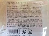 warew[和流] クリームアクア の画像(2枚目)
