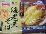「テーブルマーク「蕎麦打ち職人 海老天そば 2尾入」お試し~☆part2」の画像(2枚目)
