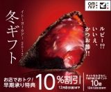 「   [est] 11/1発売!エストからクリスマスメイクコフレ登場☆限定カラーも含まれた6点紹介! 」の画像(7枚目)