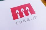 #Cakejp でオリジナルデコレーションケーキ♡   の画像(5枚目)