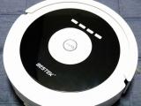 「   BESTEK ロボット掃除機 スマートクリーナー MAPi 」の画像(4枚目)