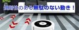 「   BESTEK ロボット掃除機 スマートクリーナー MAPi 」の画像(1枚目)