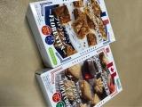 「フロランタン&メープルバターサンドクッキー」の画像(1枚目)