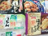 「テーブルマーク☆秋の新商品、リニューアル品お試しセット」の画像(1枚目)