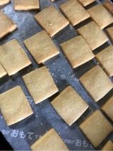 「フロランタン&メープルバターサンドクッキー」の画像(3枚目)