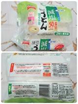 「テーブルマーク☆秋の新商品、リニューアル品お試しセット」の画像(9枚目)