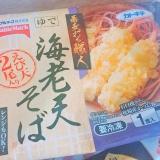 「今日は手軽に…テーブルマークの冷食で夕飯♪」の画像(2枚目)