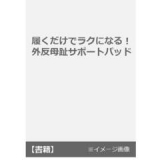 「   [ブランドムック] 11/10~30に発売される最新刊15選!バッグ、腕時計…など全部付録つき☆ 」の画像(19枚目)