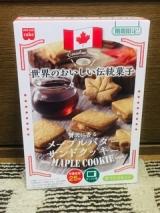 「世界の伝統菓子シリーズ」の画像(1枚目)
