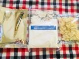 「世界の伝統菓子シリーズ」の画像(6枚目)