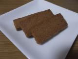 マクロビオティッククッキー豆乳きなこ の画像(4枚目)