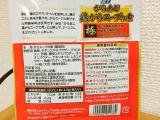 「★当選!富士食品工業「オイスターソース極&がらあじ極(きわみ)鶏がらスープの素」」の画像(7枚目)