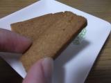 マクロビオティッククッキー豆乳きなこ の画像(5枚目)