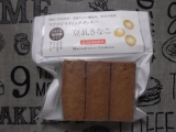マクロビオティッククッキー豆乳きなこ の画像(1枚目)