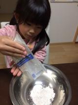 「雨の日は、娘と一緒にのんびりお菓子作り。」の画像(5枚目)
