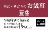 「   [ディズニー] ディズニー×コンバース☆オールスター100周年記念コラボシューズ、6モデル登場! 」の画像(6枚目)