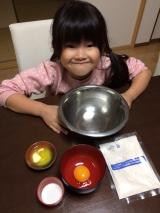 「雨の日は、娘と一緒にのんびりお菓子作り。」の画像(4枚目)