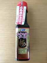 「9月発売の新商品!家庭でお店の味♡」の画像(2枚目)
