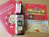 「9月発売の新商品!家庭でお店の味♡」の画像(1枚目)