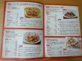 「9月発売の新商品!家庭でお店の味♡」の画像(4枚目)