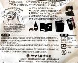 ☆切って、貼って、メモして☆メモックロールテープ、コッペパン弁当 の画像(3枚目)