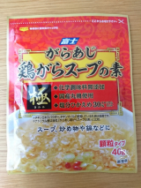 「9月発売の新商品!家庭でお店の味♡」の画像(3枚目)