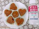「オリゴ糖を使って体に優しいスイートポテト風のおやつ♥」の画像(4枚目)