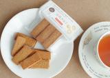 「スマートにマクロビオ★マクロビオティッククッキー 豆乳きなこ★食べてみました」の画像(5枚目)