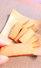 「大人気 ♡マクロビオティック 豆乳きなこクッキー」の画像(3枚目)