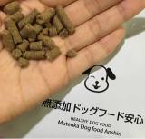 「人間が食べられる食材で作った無添加ドックフード♡」の画像(3枚目)