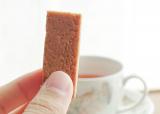 「スマートにマクロビオ★マクロビオティッククッキー 豆乳きなこ★食べてみました」の画像(4枚目)