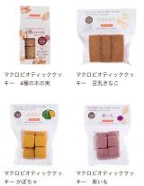「マクロビオティッククッキー♡豆乳きなこ味」の画像(10枚目)