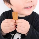 「マクロビオティッククッキー 豆乳きなこ」の画像(7枚目)