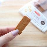 「マクロビオティッククッキー 豆乳きなこ」の画像(5枚目)