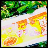 マナーくん(おさんぽエチケットパック)の画像(1枚目)