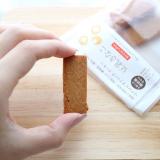 「マクロビオティッククッキー 豆乳きなこ」の画像(6枚目)