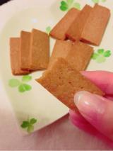 「マクロビオティッククッキー♡豆乳きなこ味」の画像(7枚目)