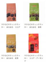 「マクロビオティッククッキー♡豆乳きなこ味」の画像(9枚目)