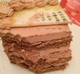 「   サプライズ間違いなし!世界に1つだけの「感謝状ケーキ」 」の画像(3枚目)