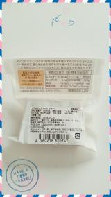 「☆マクロビオティッククッキー 豆乳きなこ☆」の画像(2枚目)