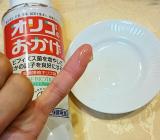 「【簡単レシピ付】オリゴのおかげでバナナケーキ」の画像(5枚目)