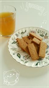 「☆マクロビオティッククッキー 豆乳きなこ☆」の画像(3枚目)