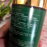 「自然素材の栄養満点ロングセラーサプリ!BFスレンダー(ビーエフスレンダー)」の画像(3枚目)