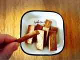 「大食いがコレ1枚で満足?!『マクロビオティッククッキー豆乳きなこ』」の画像(5枚目)