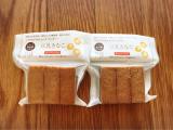 大食いがコレ1枚で満足?!『マクロビオティッククッキー豆乳きなこ』の画像(2枚目)