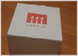 「   メッセージ付きの感謝状ケーキでありがとうを伝える!! 」の画像(5枚目)
